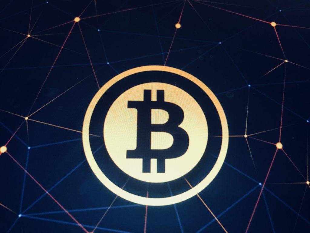 Bitcoin mining: che cos'è? Ci si guadagna? - Panda Security ...